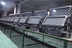 Production Line of LED Wall Washer Light 2018-03-28