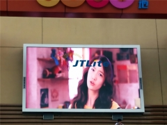 JTLite-P5 Outdoor LED Video Screen