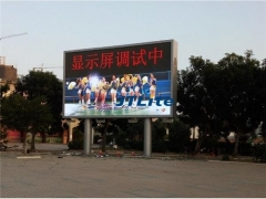 JTLite-P8 Outdoor LED Video Screen